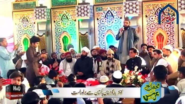 Mehfil-e-Noor